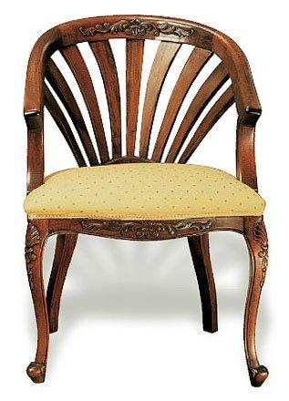 Portobellostreet - sillón, Colonial: Amazon.es: Hogar