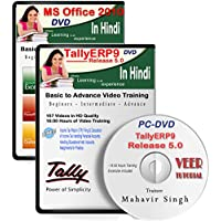 Veer Tutorial TallyERP9 + MS Office Video Training in Hindi (271 HD Video, 30 Hrs) 2 DVD Set