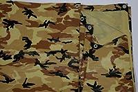 6' x 8' Beige/Tan Camouflage Print Tarp
