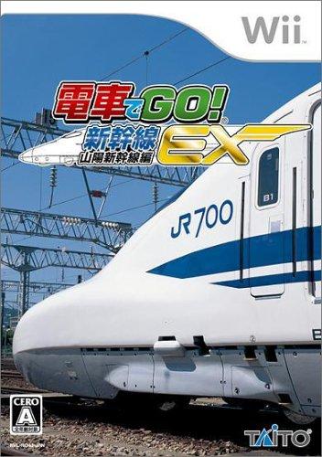 電車でGO!新幹線EX 山陽新幹線編 (専用コントローラー同梱パック) - Wii B000MWU9HA