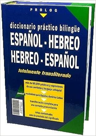 diccionario hebreo español español hebreo bilingüe transliterado