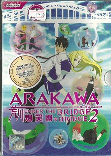 ARAKAWA UNDER THE BRIDGE 2 - COMPLETE TV SERIES DVD BOX SET ( 1-13 EPISODES )