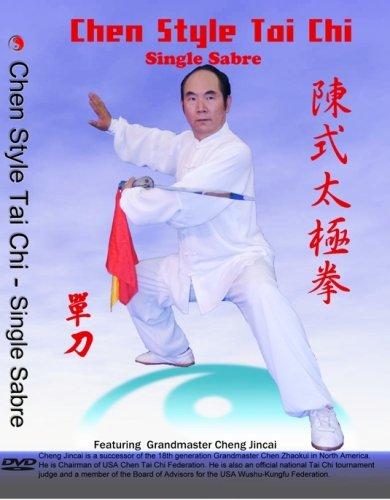(Chen Style Tai Chi - Single Broadsword Taiji single sword feature Master Cheng Jincai successor of the 18th generation Grand master Chen Zhaokui)