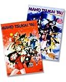 Mahô tsukai tai! - Vol. 1 und 2, Die komplette Serie (DVD - 2005) - Dolby