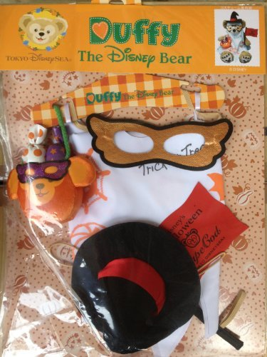 Disney Sea Duffy costume Halloween masquerade -