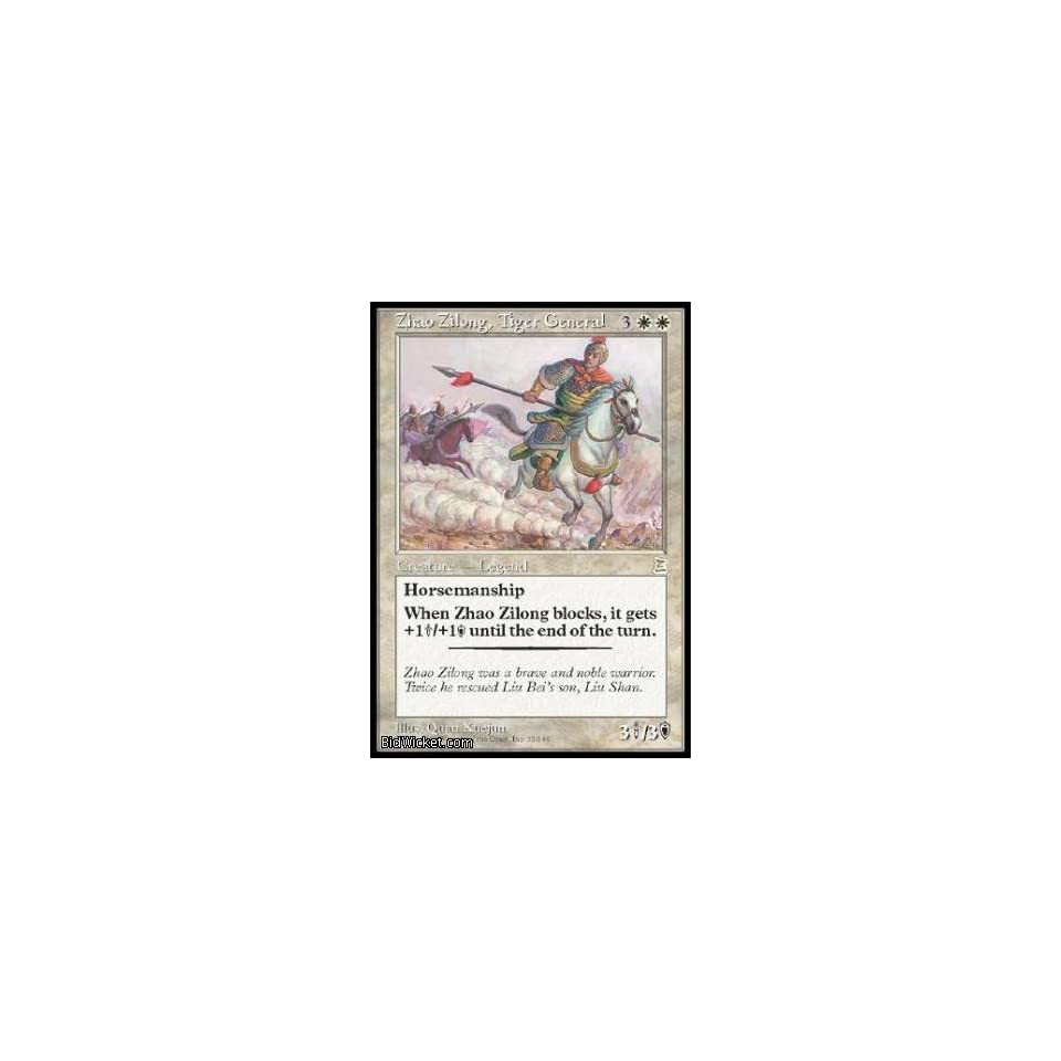 Zhao Zilong, Tiger General (Magic the Gathering   Portal Three Kingdoms   Zhao Zilong, Tiger General Near Mint Normal English)