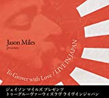To Grover With Love (Live in Japan)