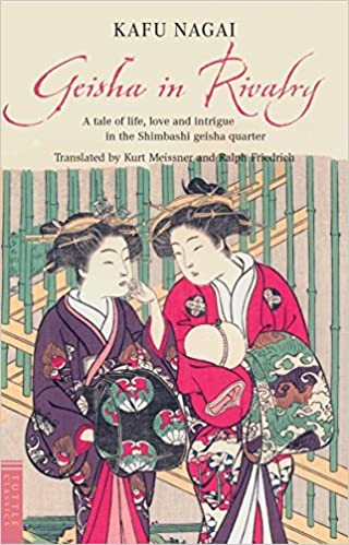Book Geisha in Rivalry (Tuttle Classics) by Kafu Nagai (2006-08-15)