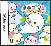 Amazon.com: Mame Goma 3: Kawaii ga Ippai [Japan Import]: Video Games