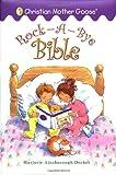 Rock-a-Bye Bible, Marjorie Ainsborough Decker, 0448428687