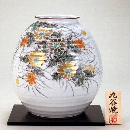 【九谷焼】 8号花瓶 金銀菊 花瓶、花台、木札、木箱入り B019LR5IH2