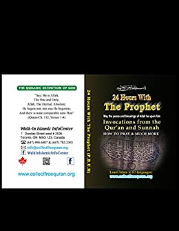 24 Hours with the Prophet Mohammed (PBUH): Invocations from