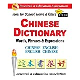 Chinese Dictionary, Research & Education Association Editors, 0878914544