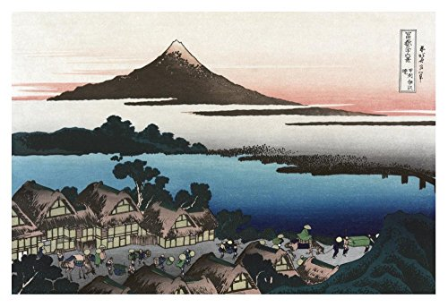 "Global Gallery ""Hokusai Dawn At Isawa In Kai Province 1830"" Unframed Giclee on Paper Print, 24"" x 36"""