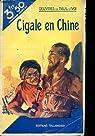 Cigale en chine par Paul d'Ivoi