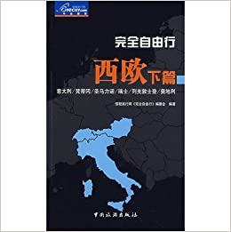 Book totally free exercise: Western Xia Pian (other)