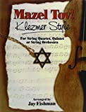 img - for Mazel Tov Suite! Klezmer Style: Melody/Lyrics/Chords book / textbook / text book