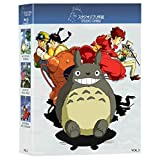 Paquete Studio Ghibli. Volumen 3