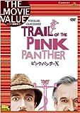ピンク・パンサーX [DVD]