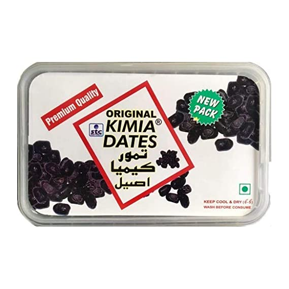 Annamar Kimia Dates UAE Khajur (550 g)