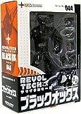 : Gaiking Legend of DaikuMaryu Revoltech #044 Super Poseable Action Figure Black Ox