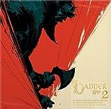 Banner Saga 2 (Original Soundtrack)