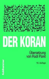 Rudi Paret Koran Pdf