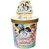 ミッキー&フレンズ おせんべい お菓子 東京ディズニーリゾート35周年 Happiest Celebration! TDR35th 【東京ディズニーリゾート限定】