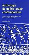 Anthologie de poésie arabe contemporaine : Edition bilingue français-arabe par Mardam-Bey