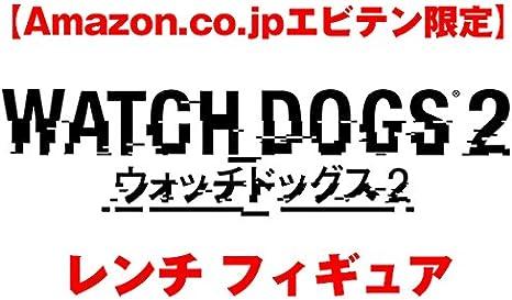 スキル ウォッチ ドッグス 2