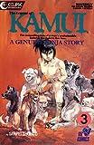 Legend of Kamui, The, Edition# 3