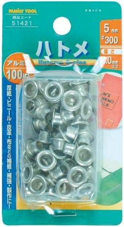 ファミリーツール(FAMILY TOOL) ハトメ 5mm アルミ製 100組入 51421