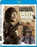 Death Wish 2 [Blu-ray]