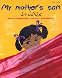 My Mother's Sari (Urdu and English Edition)