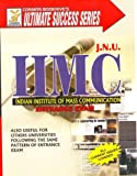 Indian Institute of Mass Communication (IIMC ) Entrance Exam