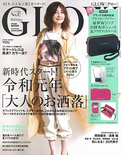 GLOW 2019年6月号 画像