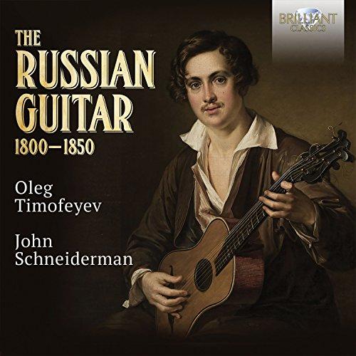 Dove Classic Guitar - My Little Dove