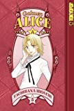 Gakuen Alice Volume 5 (v. 5)