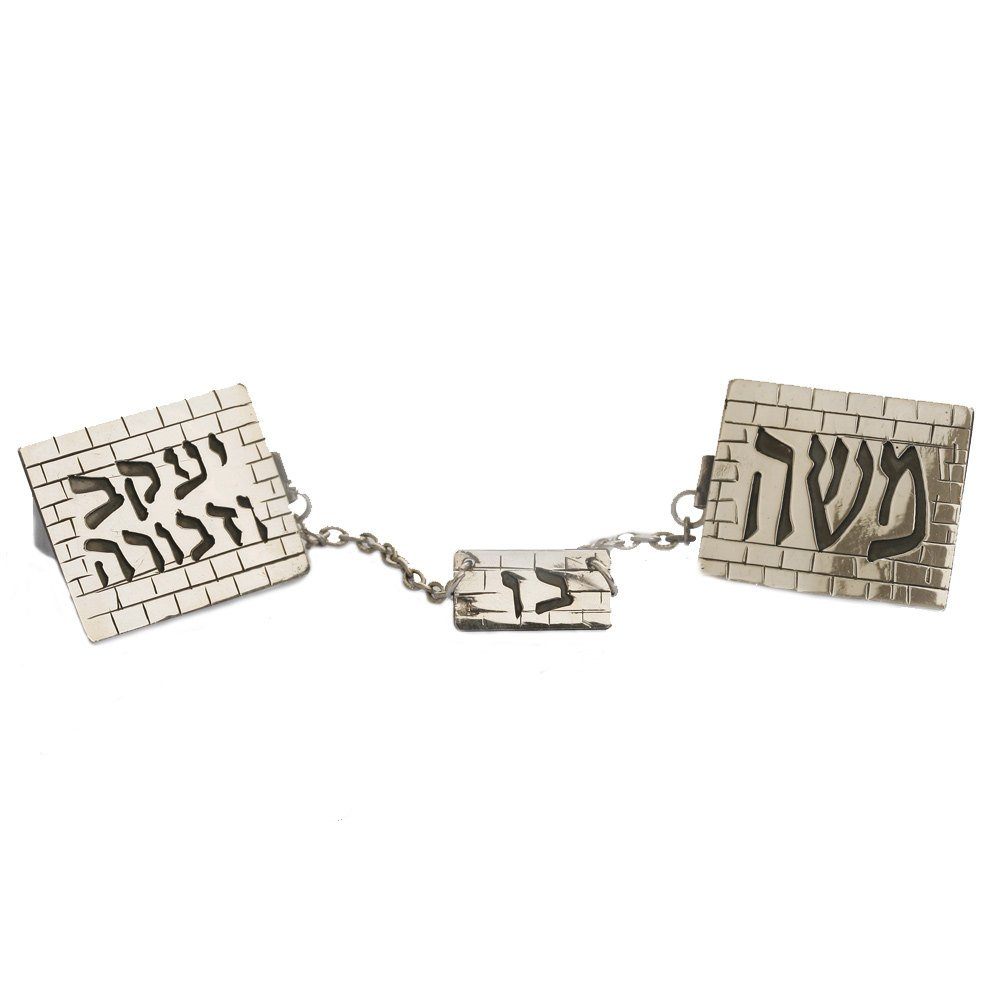 Baltinester Kotel Custom Hebrew Name Tallit Clips Silver and 14K Gold