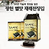 Gwangcheon Traditional Type Seaweed Full size 20g x 10 packs
