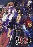 黒神 The Animation 第七巻 [DVD]