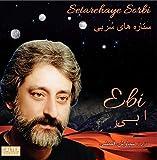 Setarehaye Sorbi by Ebi (Vinyl) - Persian Music