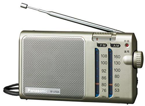 panasonic clock radio alarm - 5