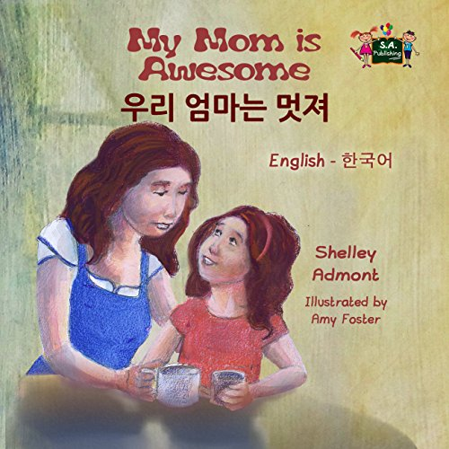 My Mom is Awesome (English Korean Bilingual Collection) (English Edition)
