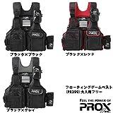 2015NEW!プロックス(PROX) フローティングゲームベスト PX399