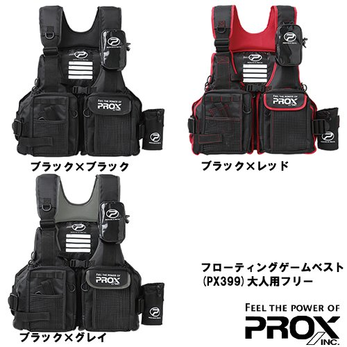 プロックス フローティングゲームベスト 大人用(ブラック/レッド)PX399KR PX399KRの商品画像