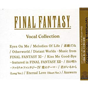 Final Fantasy: Vocal Collection