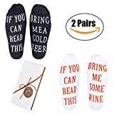 Wine Socks - 2 Pairs Funny Wine Gifts for Men with Funny Sayings IF YOU CAN READ THIS,Best Novelty Gifts for Wine Lover,Father or Husband,Perfect Valentines Day,Birthday,Anniversary Gifts Idea