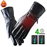 Best Heated Gloves - GMAYOO Winter Electric Heated Leather Gloves with Rechargeable Review