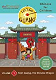 Let's Go Guang: Chinese For Children Vol. 1: Meet Guang, the Chinese Dragon (DVD Only)